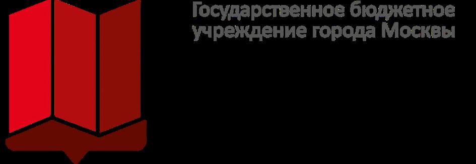 Стартовал проект по обновлению парка АРМ ГКУ «Инфогород»